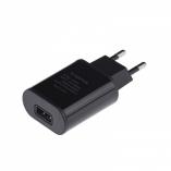 Адаптер питания USB 5V-2A