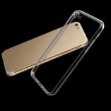 Силиконовый чехол 0.33 mm iPhone 7