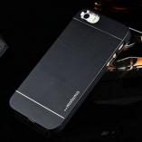 Motomo Metal + PC Case iPhone 4/4s