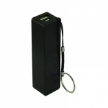 "Корпус Power Bank ""Брелок"""