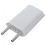 зарядка для iphone2/3/4 220/usb