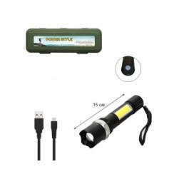Фонарь MX-101-COB (1 COB,1 LED, microUSB) черный