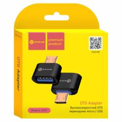 Адаптер OTG AC07 MicroUSB- USB черный