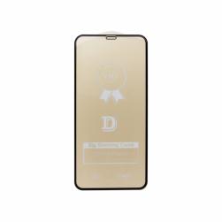 Защитное стекло для i 12 mini 10D черный