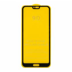 Защитное стекло Honor 10 (черный) 9D тех.упаковка