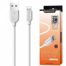 Кабель USB - Lightning BOROFONE BX14 (белый) 3м.