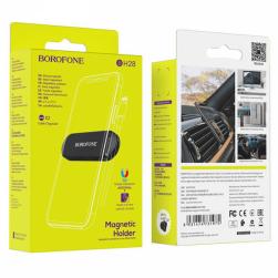 Держатель для телефона BOROFONE BH28 Platinum Metal Magnetic