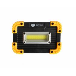 Фонарь ZB-7759-20 (COB LED, microUSB) чёрно-жёлтый