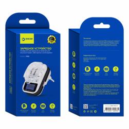СЗУ ЛЯГУШКА с USB LCD дисплей DRM-FR10-01