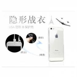 силиконовая накладка с заглушками iphone 5/5s