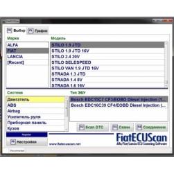 кабель kkl vag 409 + fiatecuscan