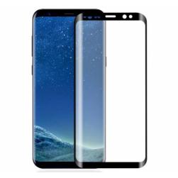 Защитное стекло Samsung S10+ (черный) полная проклейка