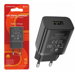 Сетевой адаптер питания BOROFONE BA52A 1USB 2.4A (черный)