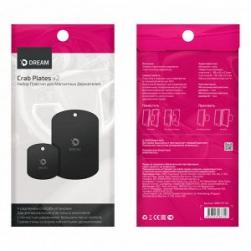 Набор пластин для магнитных держателей DRM-CP1