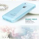 Силиконовая накладка с заглушками iPhone 4/4S