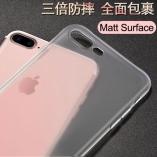 Тонкий пластиковый чехол Iphone 7 Plus