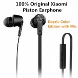 xiaomi piston basic edition with remote mic