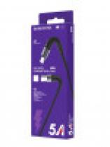 Кабель USB - Type-C Borofone Munificent BX32, 1.0 м, 3A