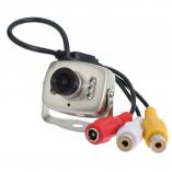 Видеокамера 208C (ir)
