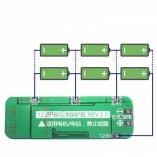3s 20a плата контроля заряда-разряда li-ion акб