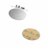 Пластина для магнитного держателя круглая (38mm)
