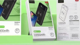 Внешний аккумулятор Maimi P31 Ultrathin с беспроводной зарядкой 10000mAh Black