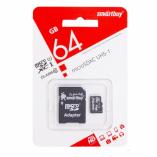 64GB microSDXC Class10 SMARTBUY