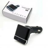 Автомобильный FM-трансмиттер - A20 Bluetooth (черный)