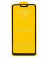 Защитное стекло Honor 8 Lite (черный) 9D тех. упаковка