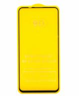 Защитное стекло Honor 20 (черный) 9D тех. упаковка