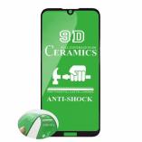 Защитное стекло Ceramics Honor 8S/Y5 2019 (черный) 9D тех.упаковка