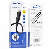 Кабель USB - Lightning BOROFONE BX47 (черный) 1м