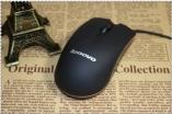 Мышь Lenovo M20 USB