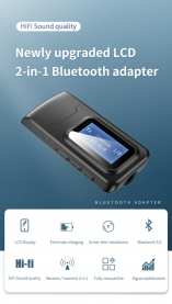 AUX Bluetooth 5.0 ресивер RX/TX