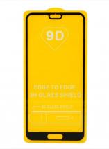Защитное стекло Huawei P20 (черный) 9D тех.упаковка