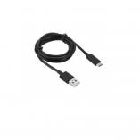 Кабель USB - Type C 1m