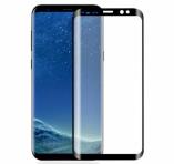 Защитное стекло Samsung S8/S9 (черный) полная проклейка