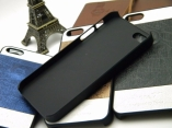 leather pu case iphone 5/5s