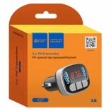 Автомобильный FM-трансмиттер - X27 Bluetooth