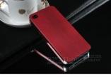 thin brushed aluminum 0,3mm iphone 4/4s