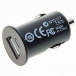 Заряное уст-во в прикуриватель (USB 1A)