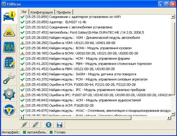 Скачать Диагностическую программу для Адаптера Elm327 - картинка 4